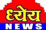 Dhyeya News Channel
